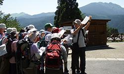 テーマがある山旅を企画