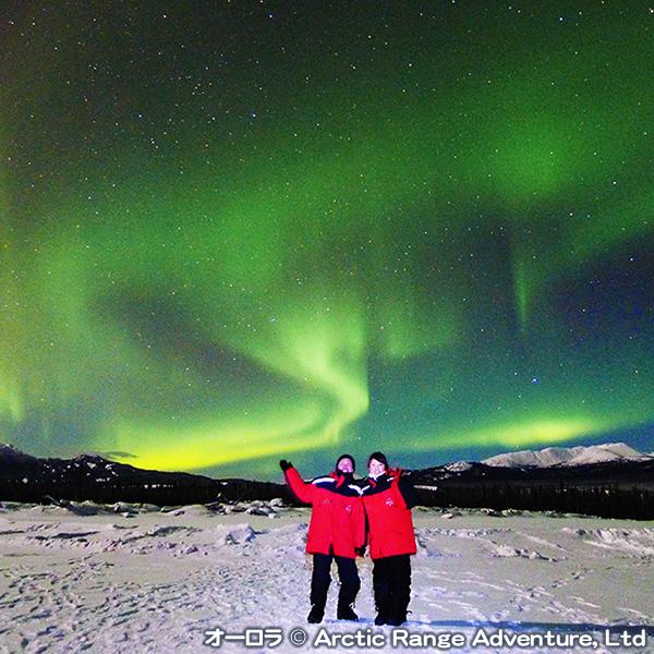 カナダ ホワイトホースで観るオーロラ 6日間