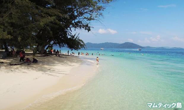 珊瑚礁の島 マムティック島