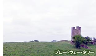ブロードウェー・タワー