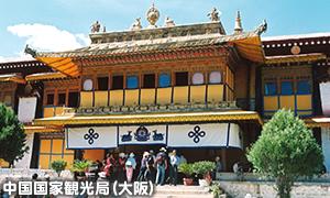 ラサのポタラ宮