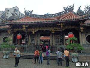 台北最高峰・陽明山と象山ハイキング 龍山寺