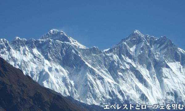 エベレスト大展望 絶景の世界最高所・山岳ホテルに連泊 コンデ山群・パラクピーク(4618m)登頂トレッキング 10日間