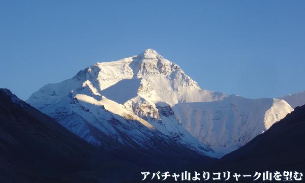チベット高原を走りチョモランマのベースキャンプへ... チベット高原を走りチョモランマのベースキ