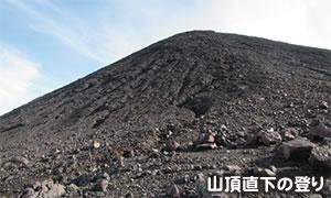 スマトラ島の最高峰クリンチ山に登頂