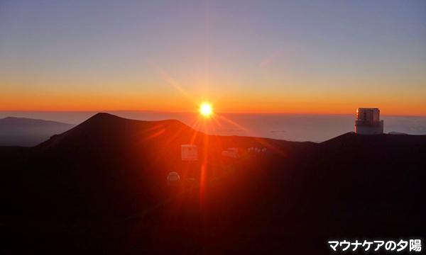 ハワイ最高峰マウナケアと世界遺産ハワイ火山国立公園&ダイヤモンドヘッド
