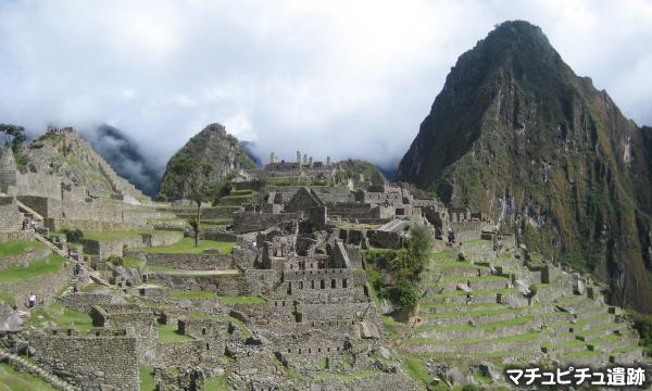 インカ道ハイキングとチチカカ湖&ウユニ塩湖