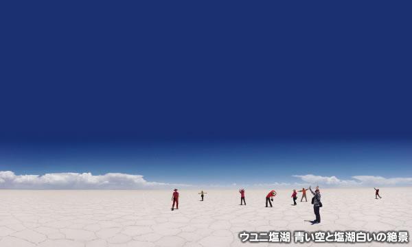 ウユニ塩湖 青い空と塩湖白いの絶景