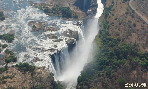 ヴィクトリアの滝の画像 p1_36